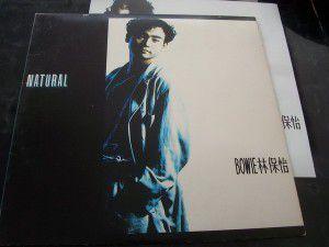 林保怡1989年出的第一隻碟《Natural》