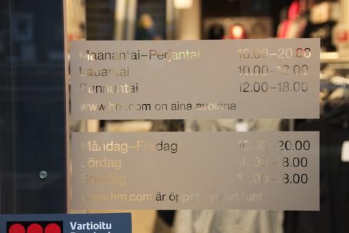 上面是芬蘭文,下面是瑞典文,一點都不相似!
