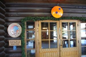 Santa Claus Village 裡的 Post Office
