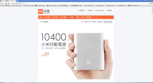 小米的行動電源標價只是 HK$89