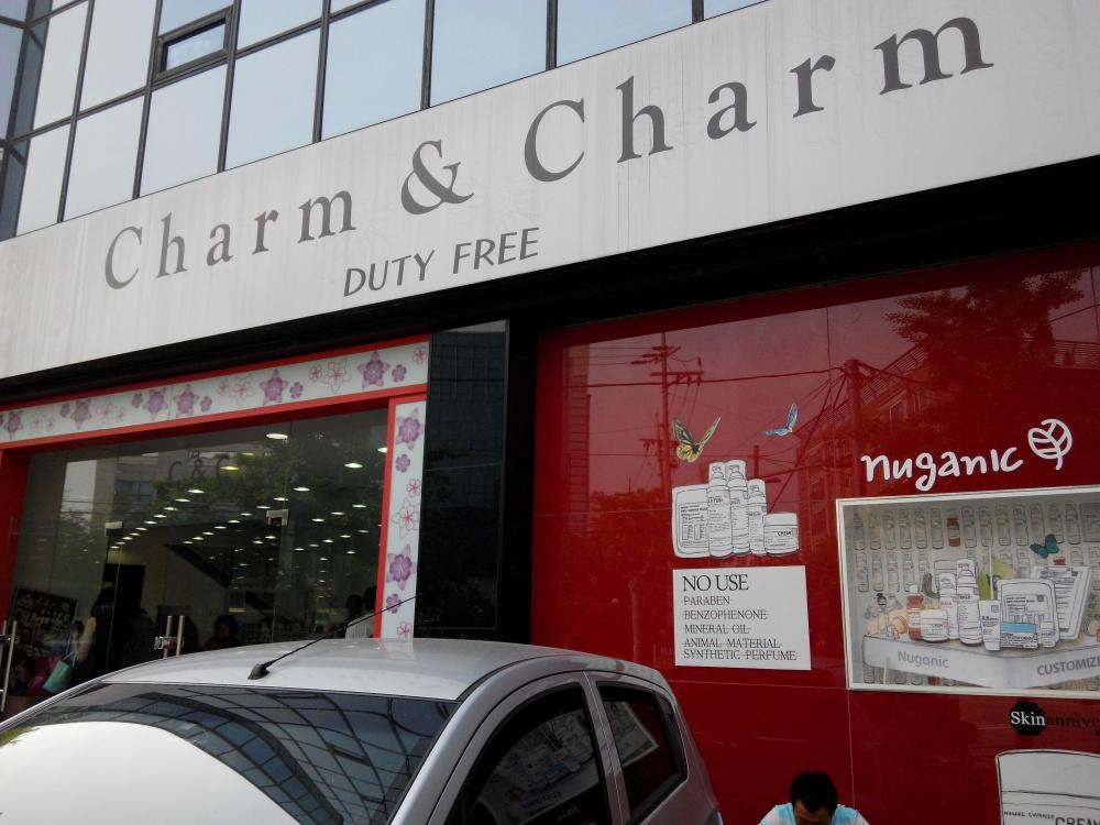 導遊帶我們買 UGBang 化妝品的店 Charm & Charm