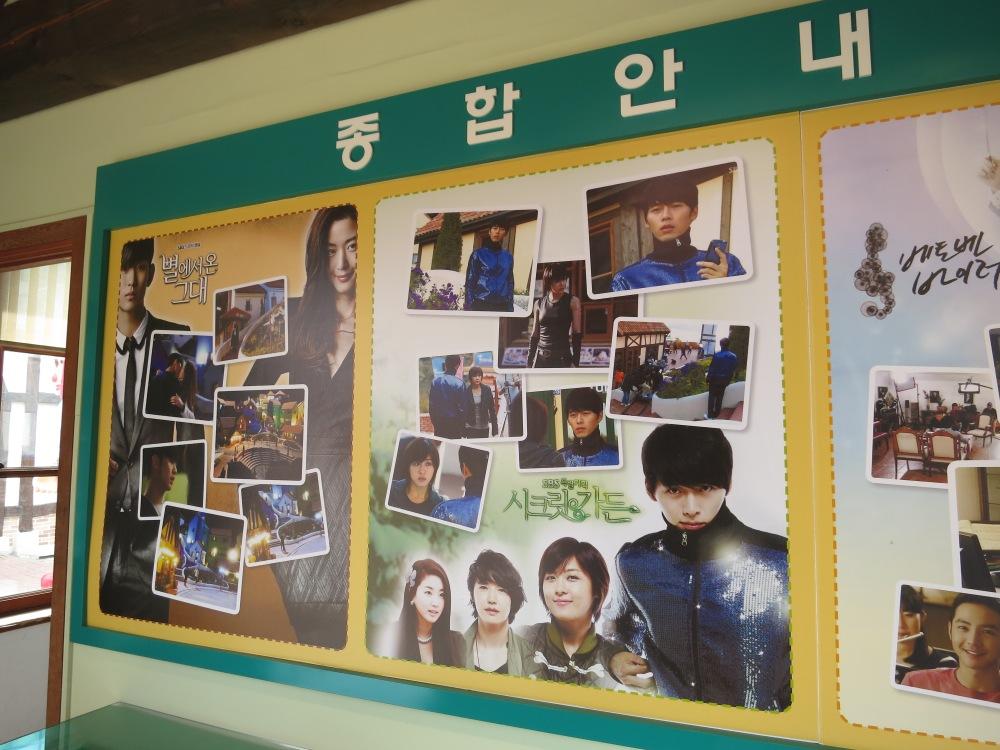 其實都有好幾套韓劇曾在小法國村取景