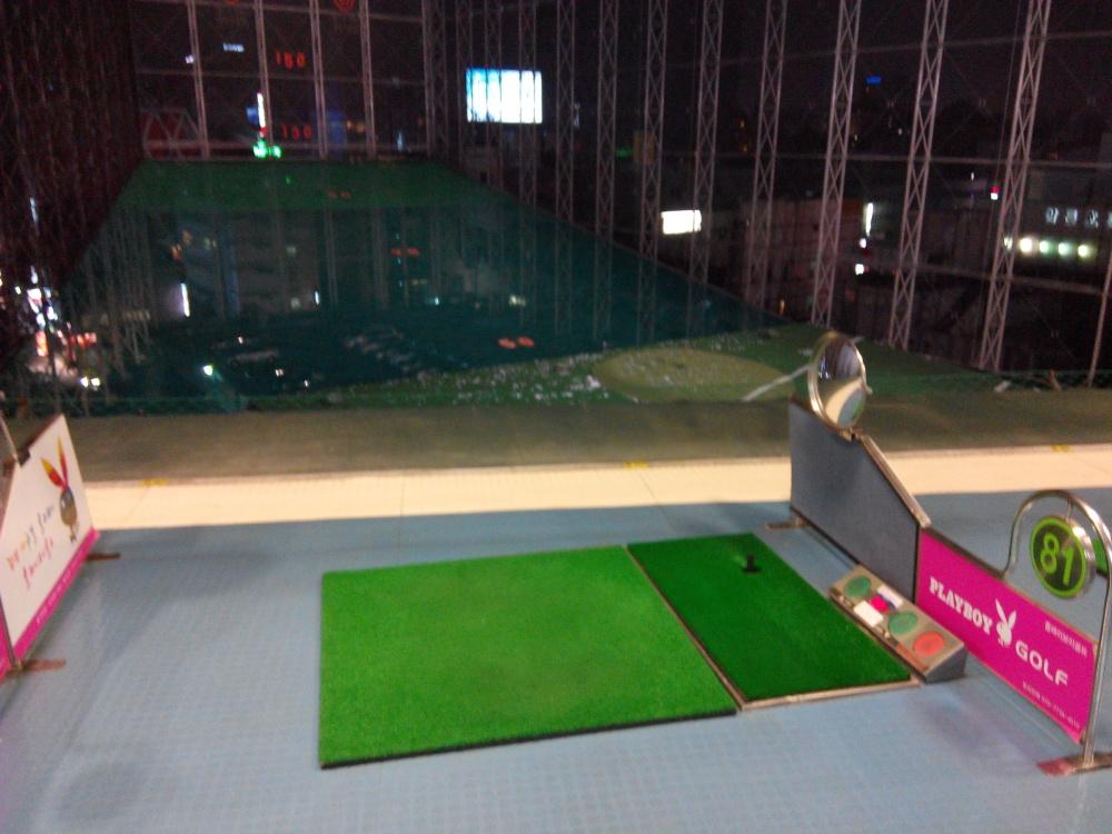 韓國市區商業大廈中的練習場