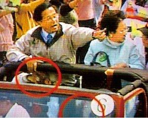 當日陳水扁用一粒子彈在台灣總統選舉反勝了連戰