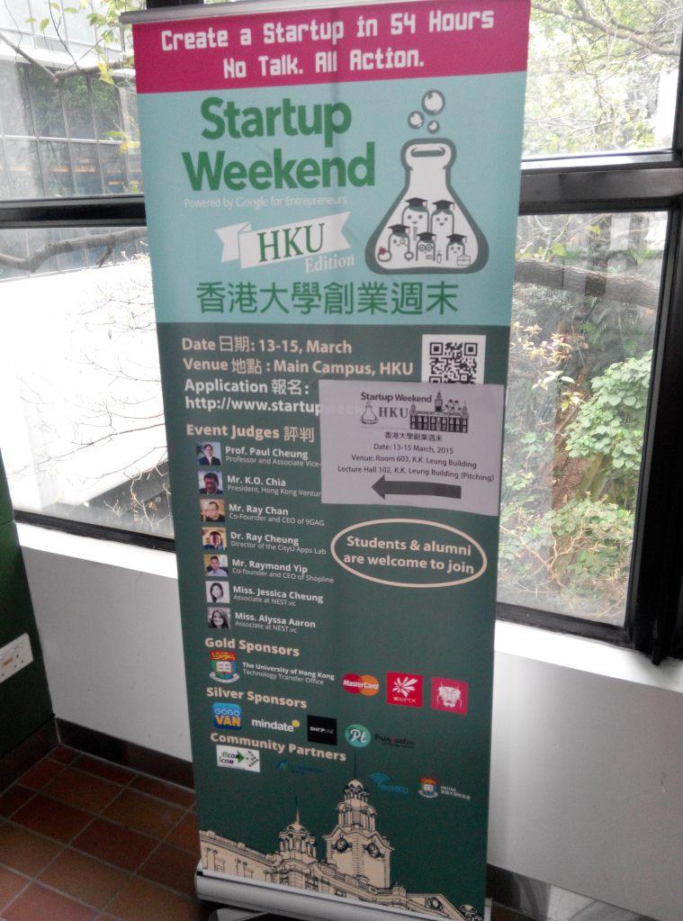 Startup Weekend x HKU
