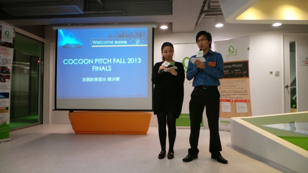 Cocoon Pitch Night