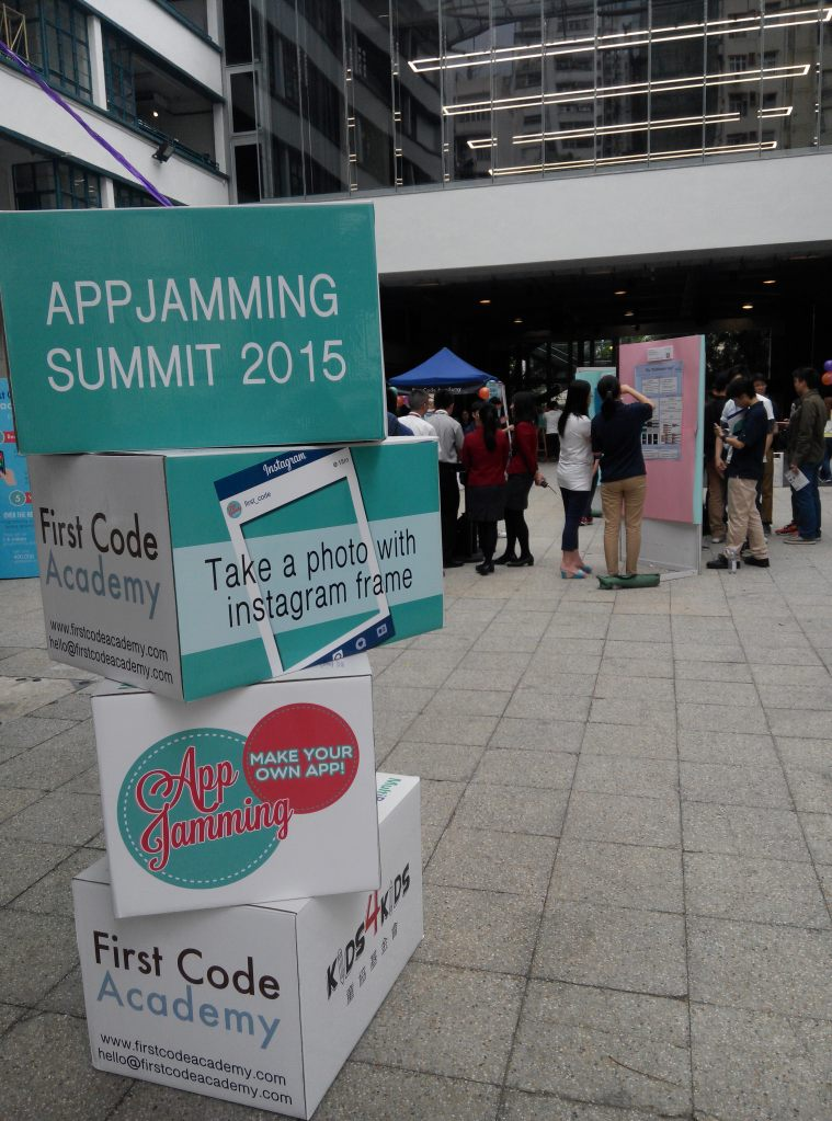 AppJamming Summit @ PMQ