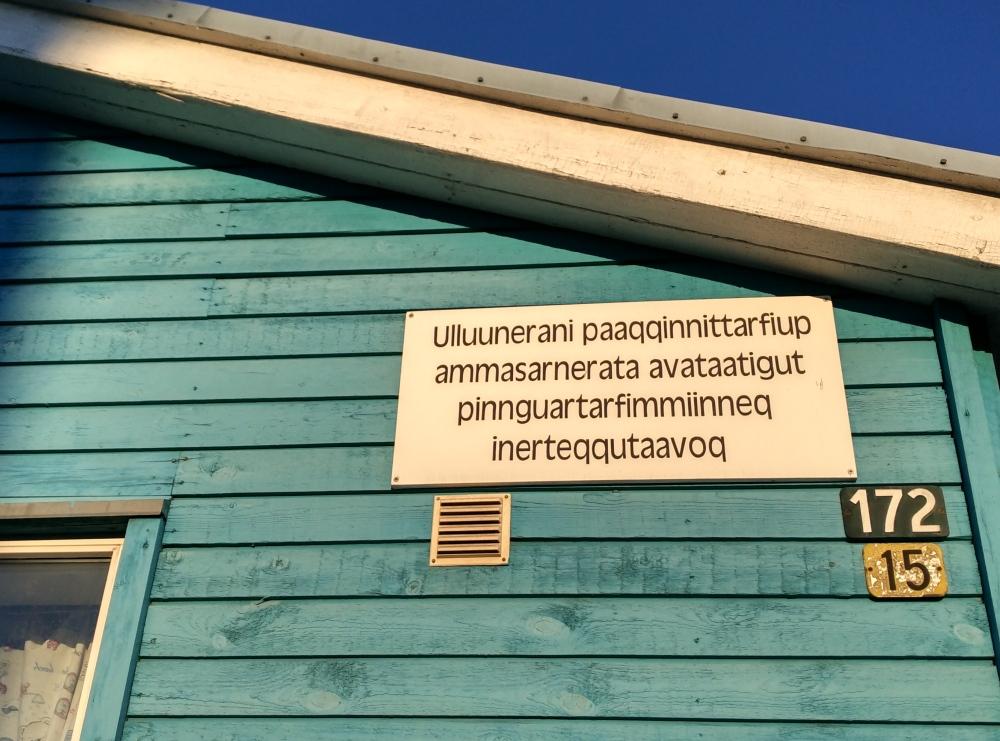 Greenland 語