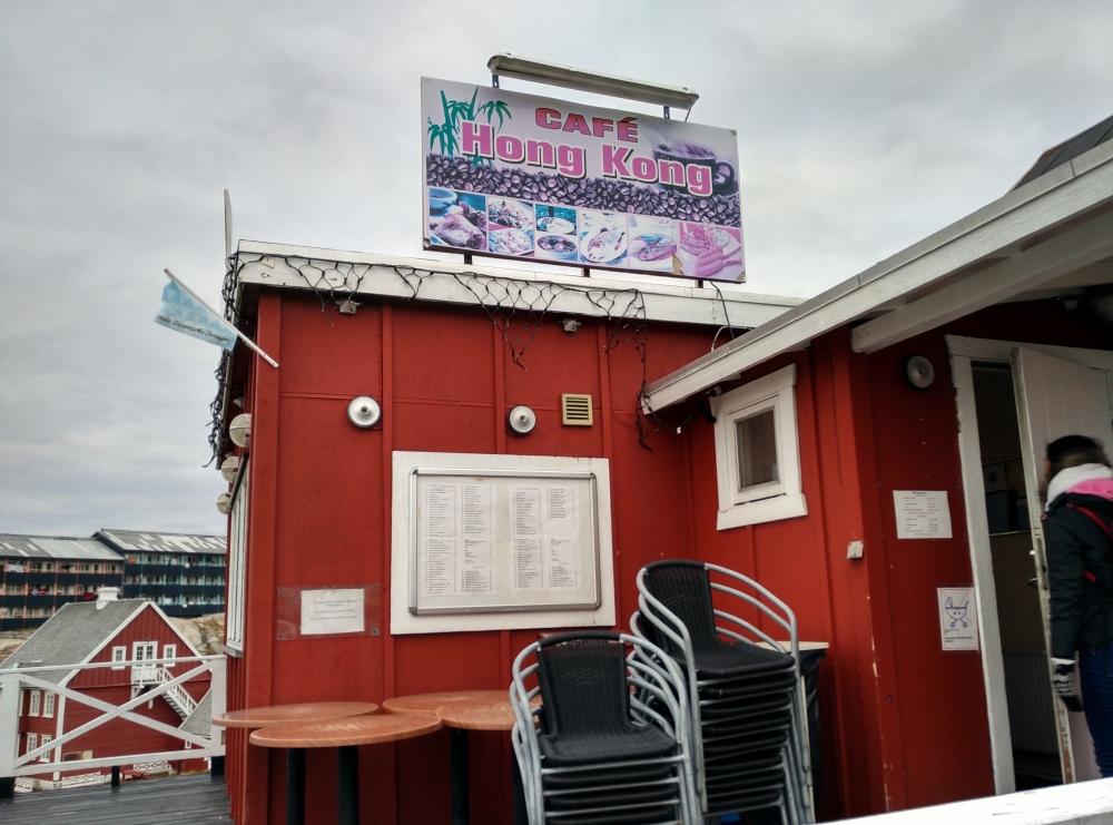 Hong Kong Cafe at Ilulissat!
