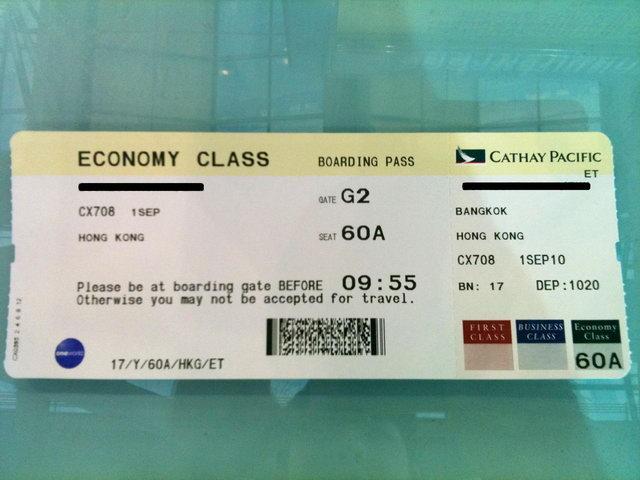 正常的登機證