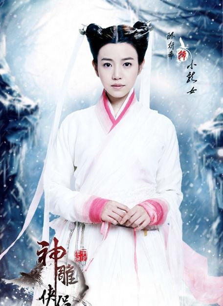 陳妍希飾小龍女